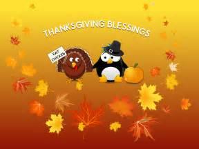 christmas wish lubuntu thanksgiving greetings
