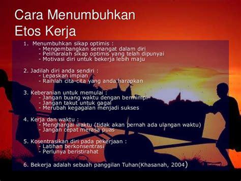 Islam definisi islam dalam bahasa arab: 20+ Trend Terbaru Motivasi Semangat Kerja Dalam Islam ...