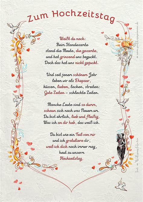 gedicht hochzeitstag hochzeit urkunde geschenk praesent