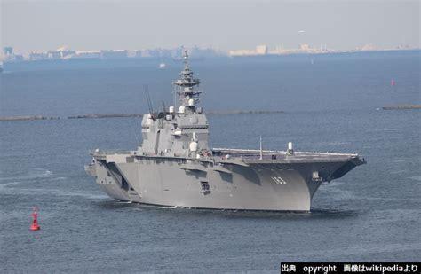 韓国の中学生は日本をどう思っている 軍事大国化する日本 世界平和を壊そうとする下心がある 軍事 ミリタリー速報 彡