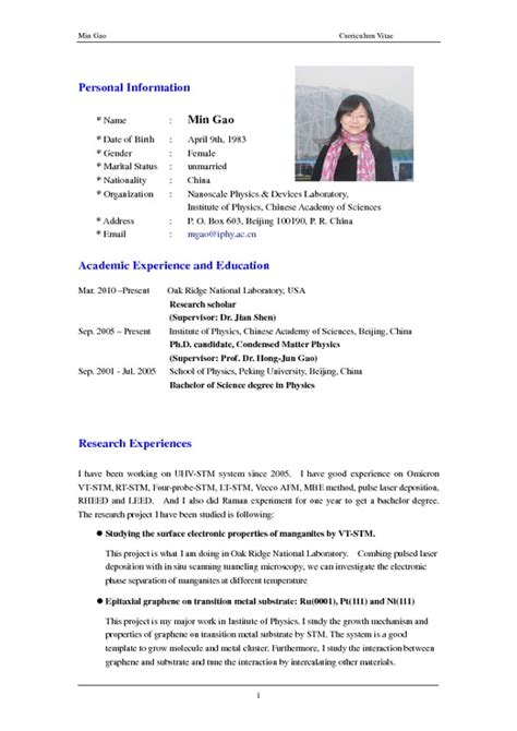 cv mingao pdfsr