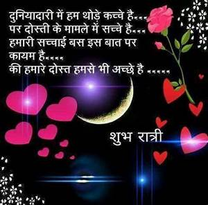 Good Night Image ShareBlast