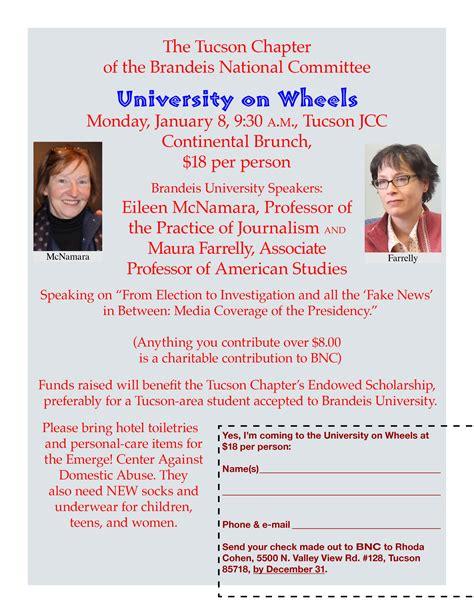brandeis university wheels jewish tucson
