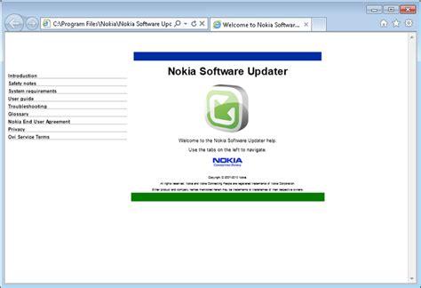 téléchargement du logiciel nokia e500