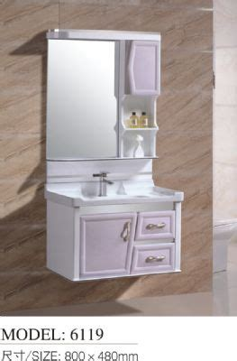 kitchen cabinets in bathroom pvc bathroom cabinets 6119 from bathroom vanity cabinet on 6119