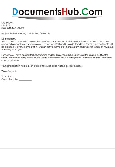 sle request letter for issuing certificate