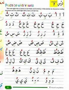 Arabic Past Tense Conjugation Chart Arabic Alphabet Beginning Middle And End Remember Read