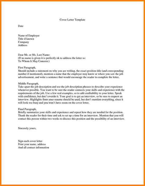 address  cover letter