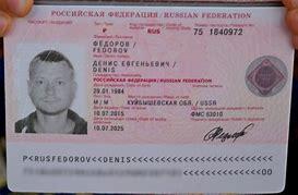 гос пошлина паспорт досрочно