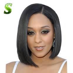 Full Lace Bob Wigs for Black Women