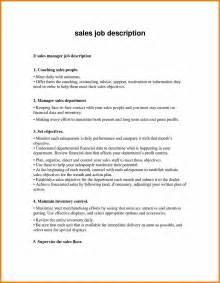 6 duties of a sales associate bid template