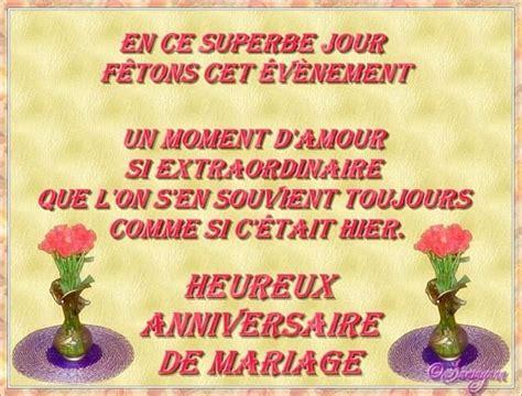 1er anniversaire de mariage citation joyeux anniversaire de mariage 224 marcelle et j claude de