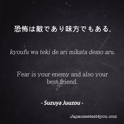 learn  japanese phrases  tokyo ghoulre manga