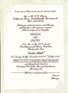Sample wedding invitation tagalog version fresh kerala for Sample of wedding invitation in tagalog version