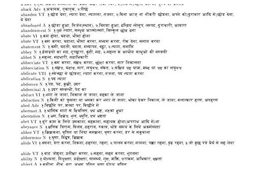 urdu hindi dictionary pdf