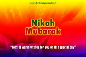 my sweet islam nikah mubarak warm wishes marriage groom