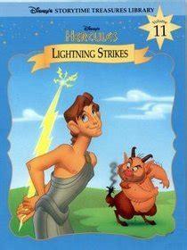 hercules lightning strikes  ronald kidd