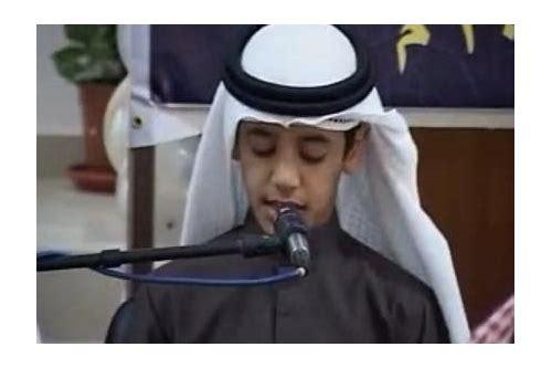 Download muhammad thaha 30 juz :: ketfroussflatta