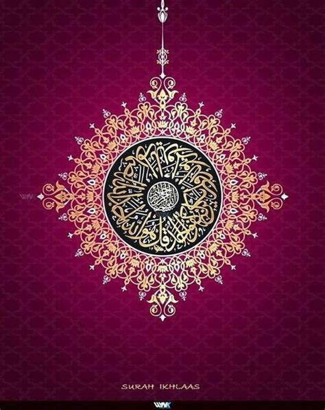 islam colors the world s catalog of ideas