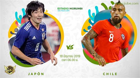 For the first time in its history, copa america has chosen two asian invitees. Copa-America-2019-Japan-vs-Chile-iJube | iJube.com