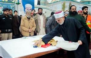 Dr Tahir-ul-Qadri establishes fund for Islamabad march ...