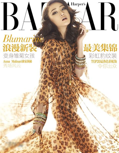 nackt Lin Peng EXPOSED: Alicia