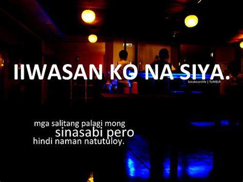 Broken Family Quotes Tagalog