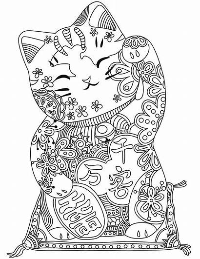 Coloring Cat Adults Pages Adult Japanese Colouring