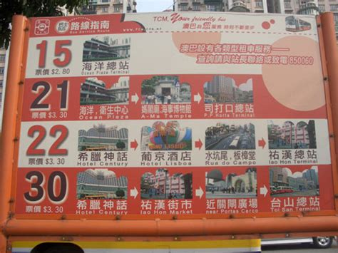 postcard  macau  information design  macaus transport system