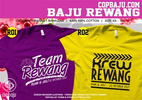 Tshirt Hopple Murah design readymade baju rewang kedai cetak baju