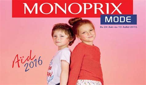si鑒e monoprix tunisie monoprix tunisie lance une collection mode sp 233 ciale a 239 d 2016