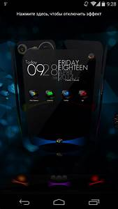 Next Launcher Theme CosMix APK Descargar
