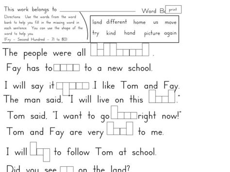 fry sight word practice sheets reading archives why so