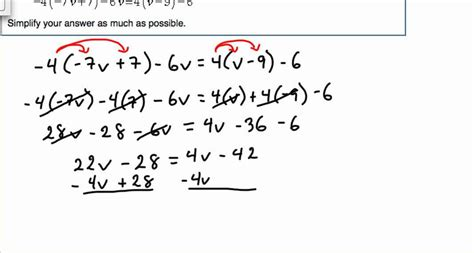 solve multi step equation with variables on both sides