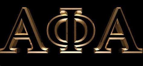 vsu alpha phi alpha members arrested  charged
