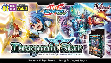 hundred trial deck vol 3 dragonic future card buddyfight