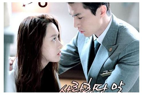 download ost hotel king part 2
