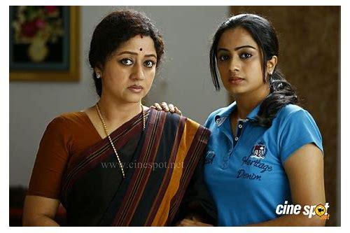 malayalam movie 2014 free download in utorrent