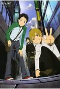 Durarara   online   An...Durarara Izaya And Mikado
