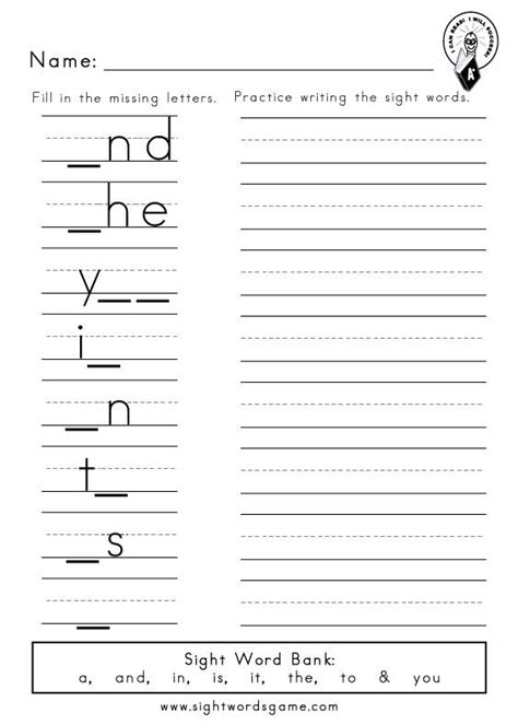 dolch sight word worksheets  images sight word
