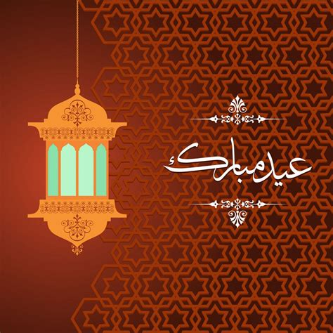 When is Eid Ul Adha 2020 in USA Time & Date of Celebration