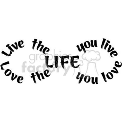 royalty  infinity symbol vector love  life