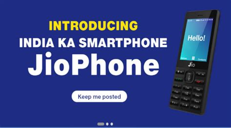 reliance released the batch of jiophone units