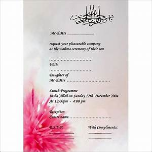 muslim marriage quotes for wedding cards image quotes at With wedding invitation quotes islam