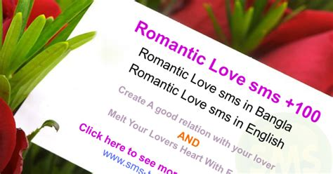 exclusive top banglahindienglish love smsfunny smssend  sms world wide