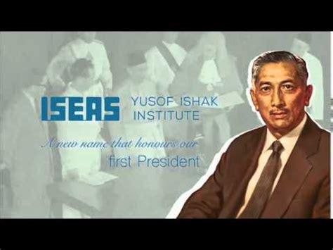 Iseas Yusof Ishak Institute Youtube