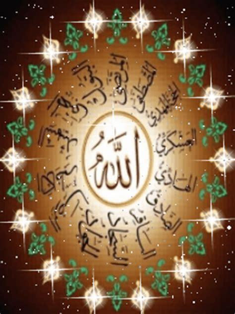 Allah Muhammad Wallpaper Animation - fashion best allah and muhammad s a w animated