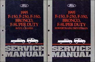 best car repair manuals 1985 ford e series on board diagnostic system 1995 ford pickup truck repair shop manual original set f150 f250 f350 super duty bronco