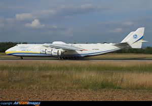 location bureau mulhouse antonov an 225 mriya ur 82060 aircraft pictures photos