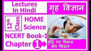 Class 12 Home Science Video Lectures In Hindi For Cbse